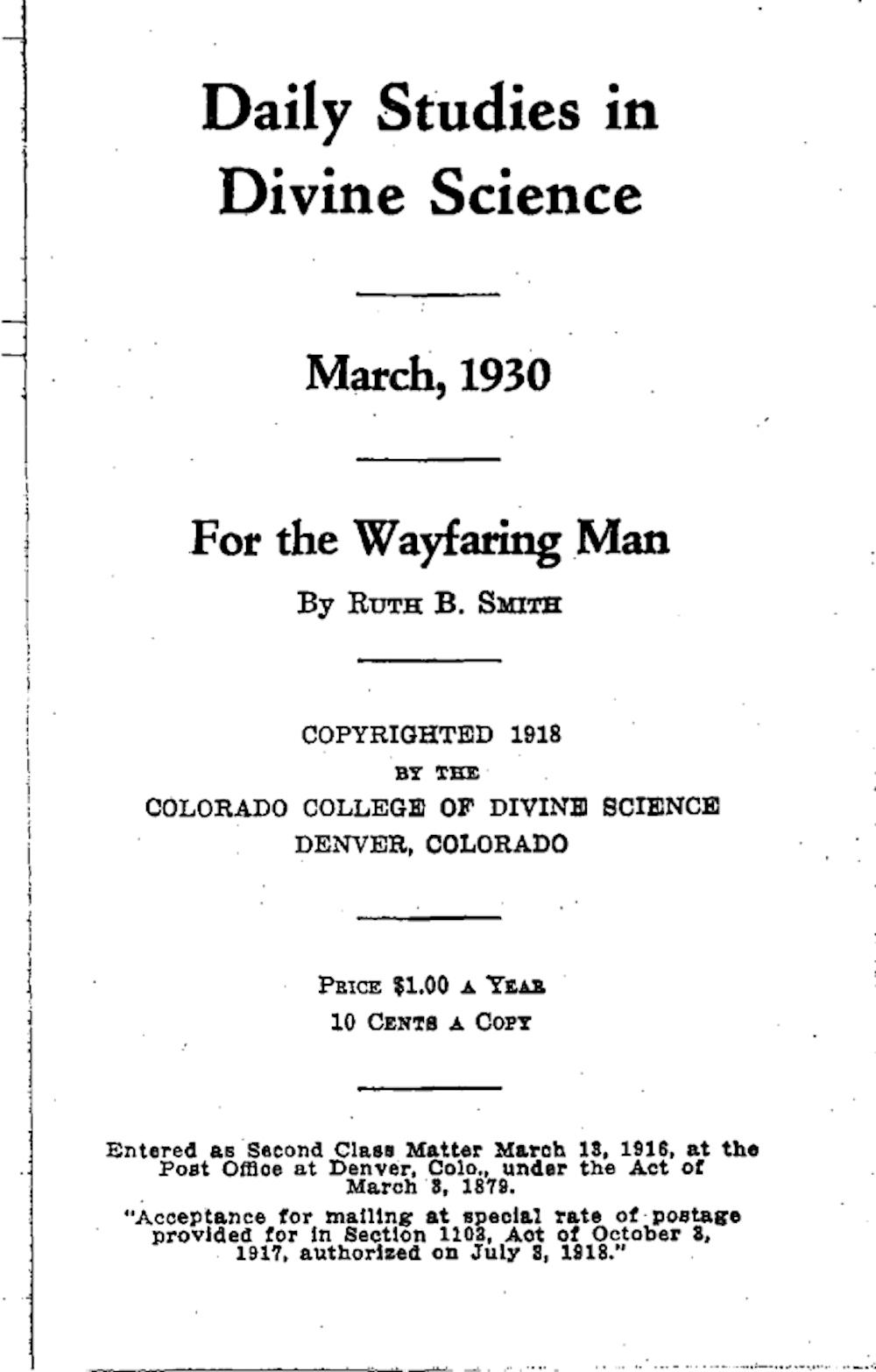 essay on scientific spirit in daily life