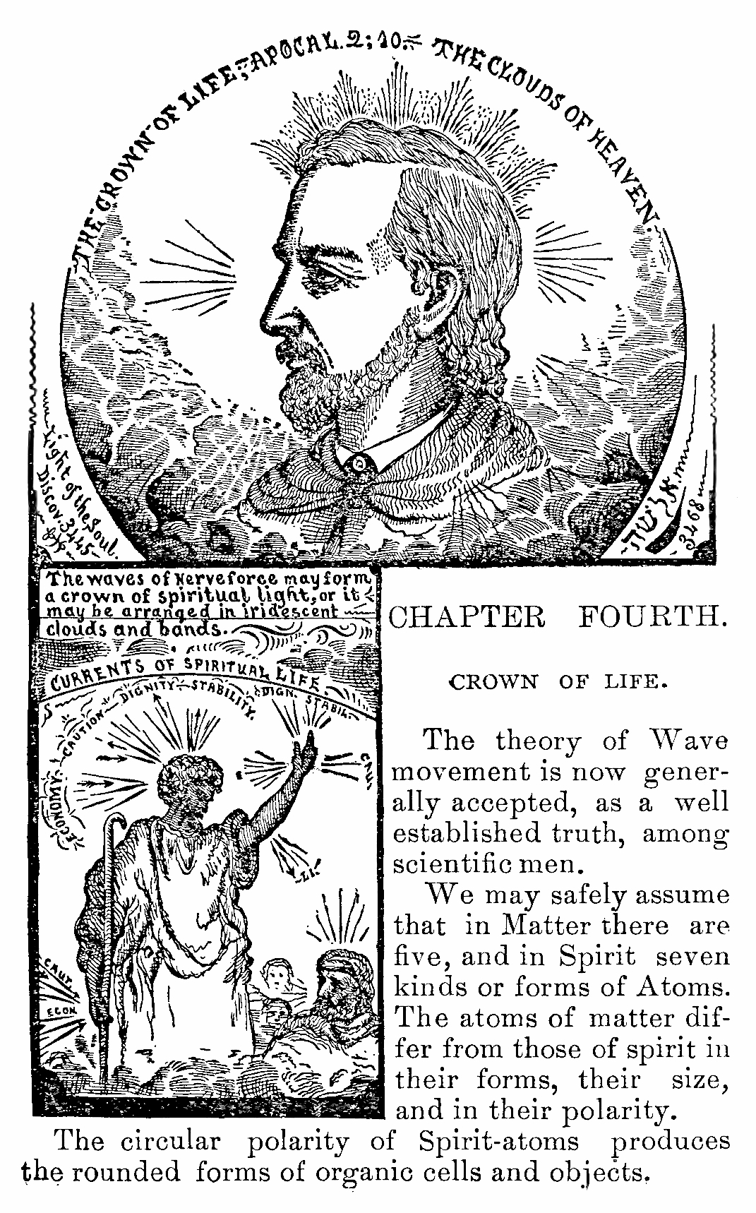 14_seven_waves_form_a_crown_1882.jpg