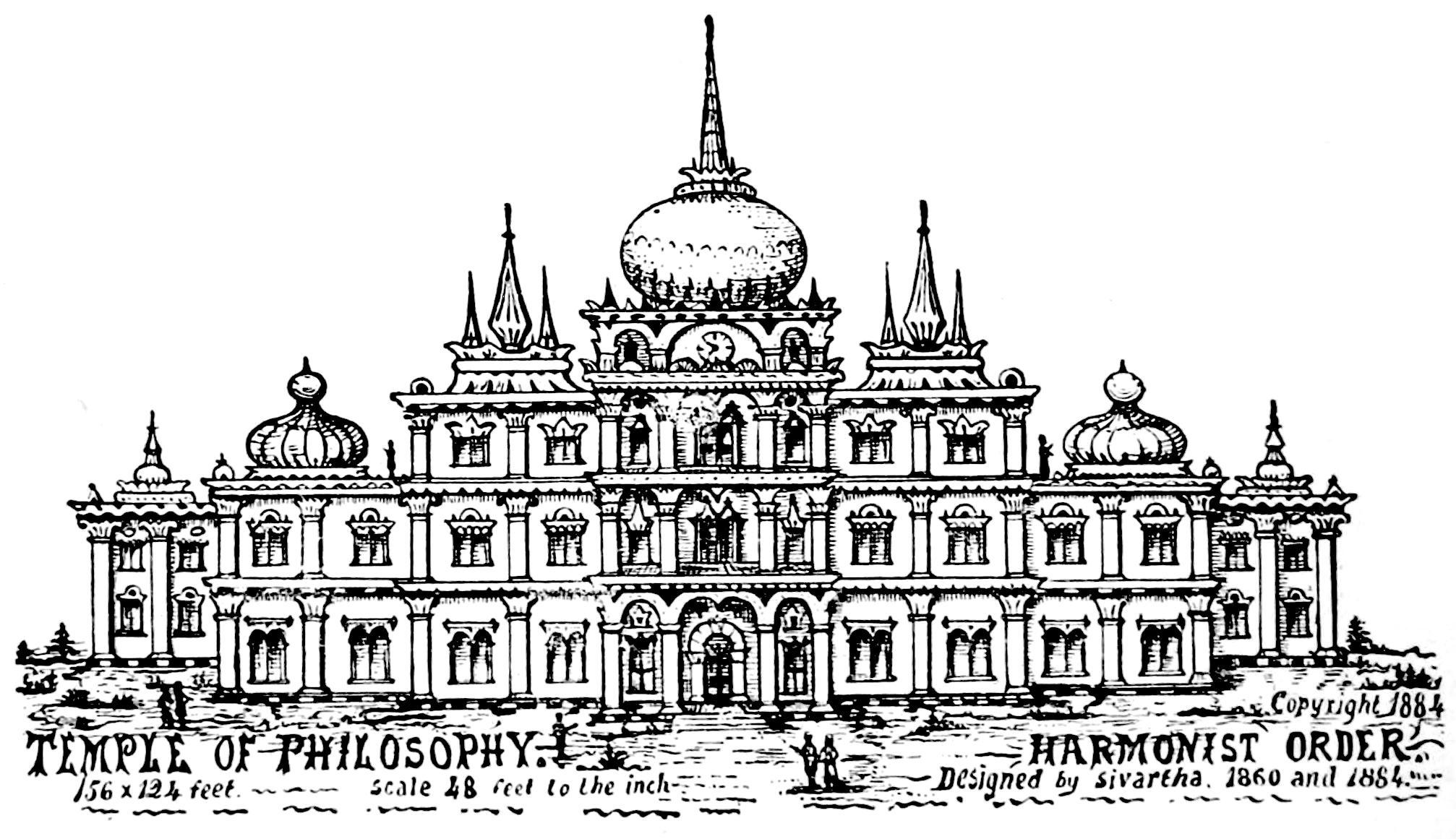 90_Temple_of_Philosophy.jpg